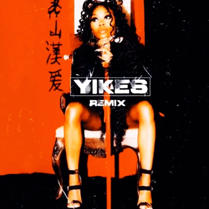 YIKES (REMIX) - Asian Doll