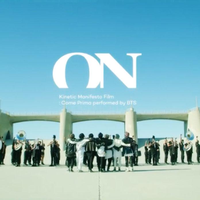 ON - BTS (방탄소년단)