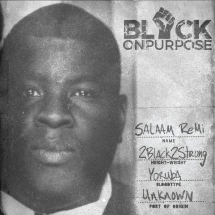 No Peace -Salaam Remi Feat. Black Thought, Busta Rhymes, Doug E. Fresh & Mumu Fresh