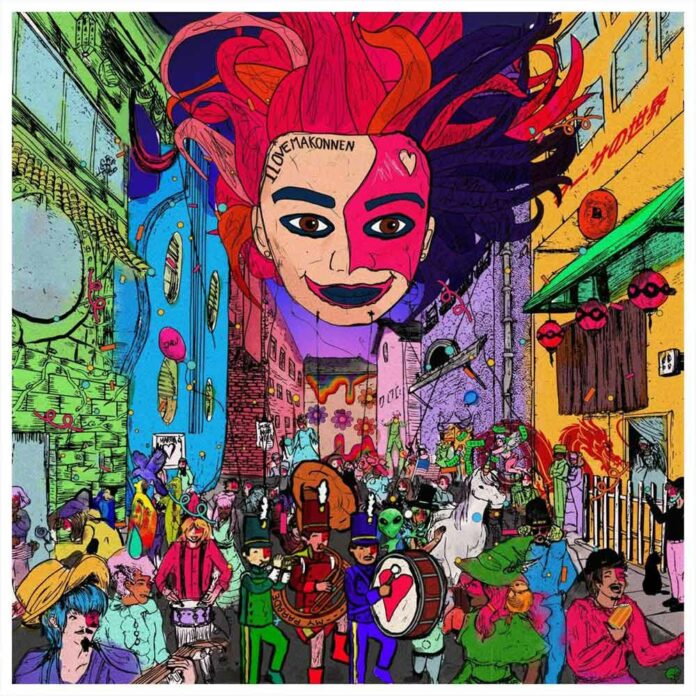 Whoopsy - iLoveMakonnen Feat. Payday